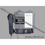 ТАШ-1319 Аппарат телефонный шахтный Таштагол 1-1