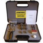 Комплект для термитной сварки тугоплавких проводов КСП