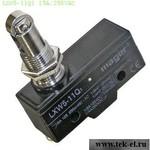 Микропереключатели LXW5-11Q1 15A/250VAC (от 100 шт.)