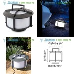 74353 CROSS-1 Dark grey portable lamp Faro, светильник