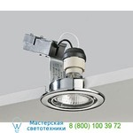 прожектор Brumberg H2034.03