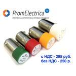 OST089S01GD-G5T8  Светодиодные лампочки, зеленый; BA9S; Uном:12ВDC; 0,24Вт; 140°; 20÷30мА  OPTOSUPPLY