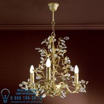 VERDI LAMP, 3L, IVORY&GOLD Shuller арт.481218
