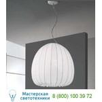 SPMUSE60BCXXE27 Muse подвесной светильник Axo Light