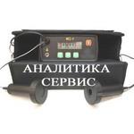 Измеритель коэффициента светопропускания стекол автомобилей ИСС-1 (проверка тонировки)