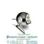 D57 Beluga Steel Fabbian D57B0515, настольная лампа