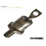 Силовые диоды  Д112-16-15 (АНАЛОГ)(от 100 шт.)
