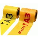 Лента сигнальная ЛСГ 200 красно-желтая 50 мкм (Огнеопасно ГАЗ)