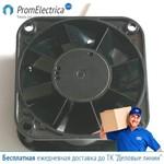 Вентилятор 1.0-ЭВ-1.4-4-3270