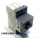 1SAM250000R1006 Автоматический выключатель 1.6А, 1-1.6А, MS116-1.6 ABB