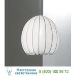 SPMUSE25BCXXE14 Muse подвесной светильник Axo Light