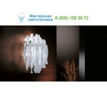 PLAURAPIARCRE27 AXO Light AURA потолочный светильник