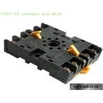 Колодки для реле  P2CF-08 колодка для MK2P (от 100 шт.)