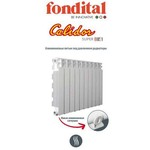 Радиатор алюминиевый Calidor Super B4 350/100, пр-во FONDITAL S.p.A, Италия
