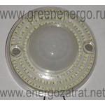 Светодиодный светильник с датчиком движения ДБО 01-7-002