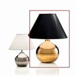 Sveva 31160/OR/000 Zonca, Настольная лампа