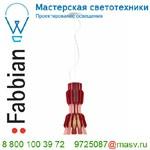 F22 A01 03 Fabbian Clove
