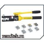Пресс гидравлический ручной ПРГ-120