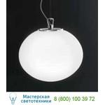 703215013609 Sphera подвесной светильник Leucos