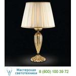 Настольная лампа LSG 14332/1 DEC. 055+090 Renzo Del Ventisette