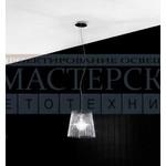 Lume S0 хром-прозрачное стекло, E14 1x42,De Majo