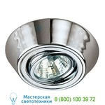 прожектор Brumberg 33318073