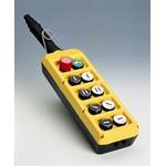 Пульт управления PLB10 10-ми кнопочный IP65