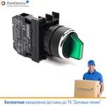 B101SL30Y Переключатель 2-0-1 с фиксацией зеленый (2НО) EMAS