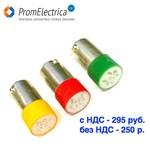BA9S-LED-24VAC/DC-G Светодиодные лампочки, цоколь BA9S, зеленого цвета 24VAC/DC