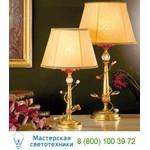 Настольная лампа LM7325/1/B Passeri