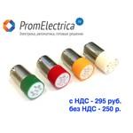 18602350 Светодиодные лампочки, красный, BA9S, 24ВDC, 24ВAC  CML SEMICONDUCTOR PRODUCTS