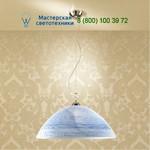Sforzin подвесной светильник 1611.32