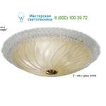 ZONCA  31243 20, Потолочный светильник