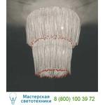 Потолочный светильник 1462/PLF 1 StilLux Flare