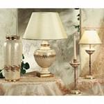 Sarri Royal 160535, Настольная лампа