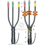 Концевые термоусаживаемые кабельные муфты для многожильных кабелей   (ЗАО «Термофит»)