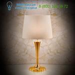 Masiero  VE 1084 TL1 M ORO настольная лампа