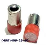 BA9S-LED-24VAC/DC-R Светодиодные лампочки, цоколь BA9S, красного цвета 24VAC/DC