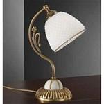 Reccagni Angelo 8606-8626 P 8606 P, Настольная лампа