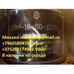 Электродвигатель ДПМ1,6-110-Д09