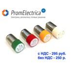 LR-BA9S-12AC/DC Светодиодные лампочки, красный, BA9S, 12ВDC, 12ВAC  POLAM-ELTA