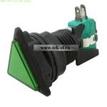 Кнопки для игровых автоматов GMSI-6B-T on-off green (от 100 шт.)