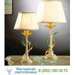 Настольная лампа LM7345/1/B Passeri