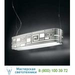 403109013320 Eris подвесной светильник Leucos