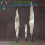 Wo-Tum-Bu 1 Floor Lamp Ingo Maurer