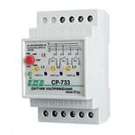 Реле контроля трехфазного напряжения CP-733 предназначено для непрерывного контроля величины напряже