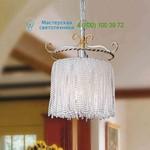 Stil Lux 1521/SM, Подвесной светильник
