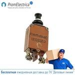 АЗК1М-20 автомат защиты