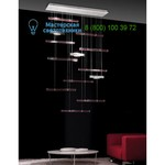 SPEXPL10BCXXR7S AXO Light EXPLO подвесной светильник