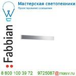 F15 D01 61 Fabbian Slot